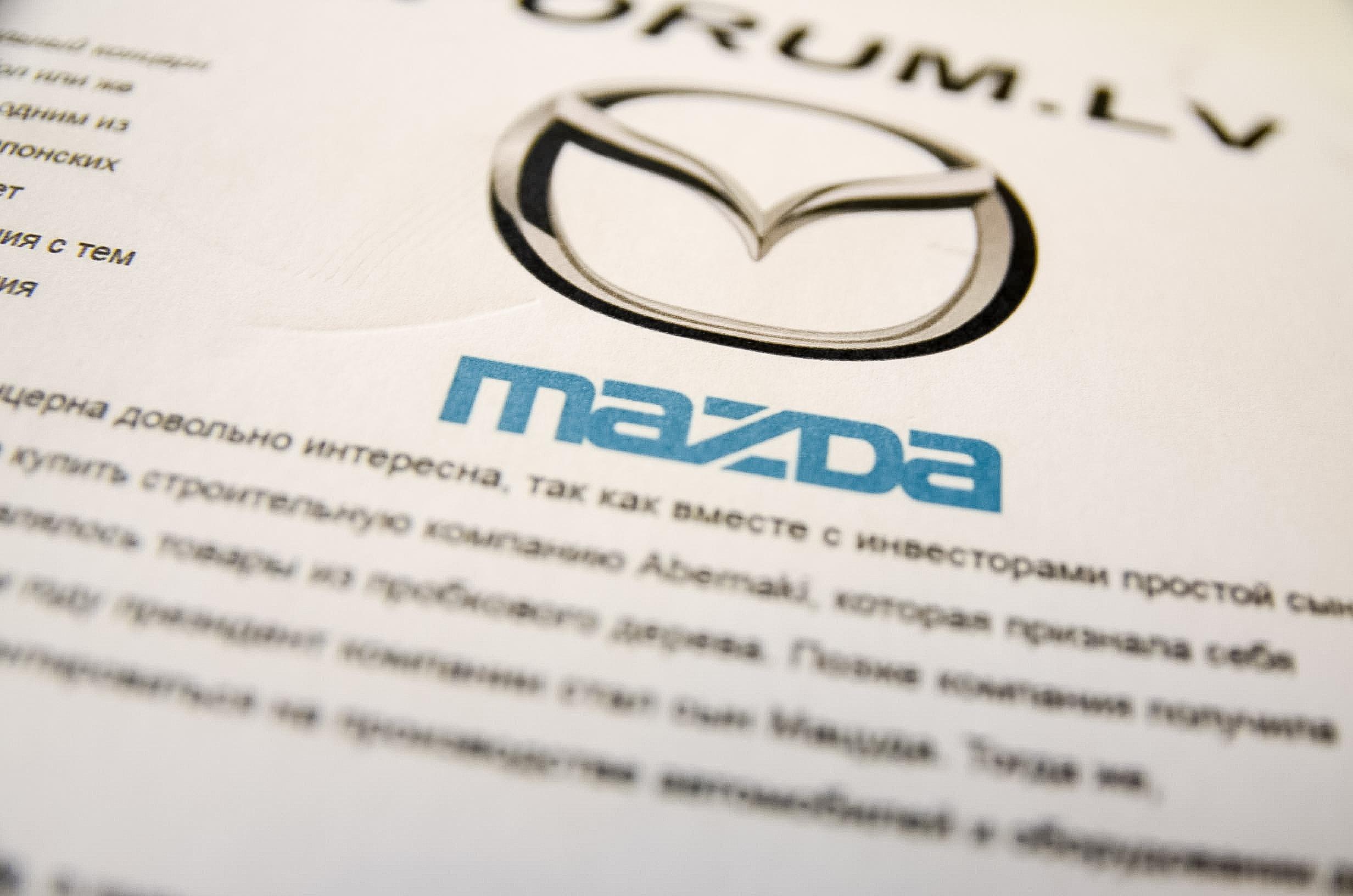 Mazda авто новости